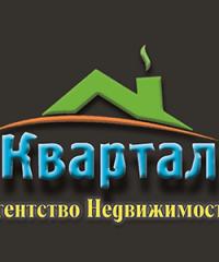 КВАРТАЛ 05, агентство недвижимости, 8-й микрорайон, 7 дом, в Актау