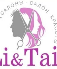 LI&TAIR, салон красоты, парикмахерская в Актау, 31Б микрорайон, 28 дом