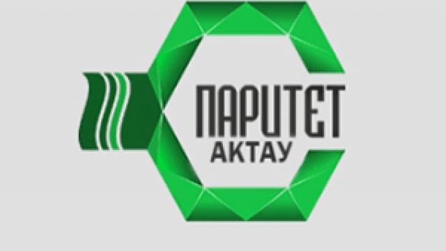 Максим, магазин автозапчастей в Актау
