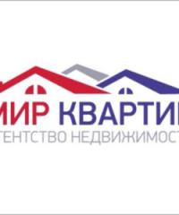 Компания «МИР КВАРТИР», агентство недвижимости, 7-й микрорайон, 1 дом, в Актау