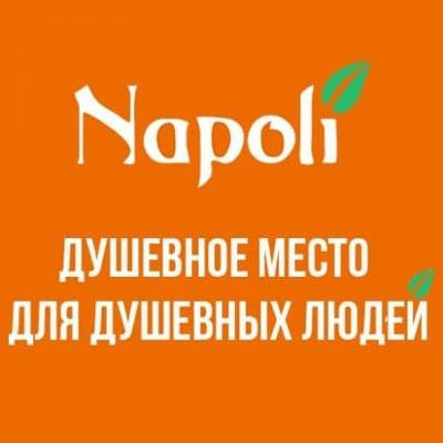 Napoli, ресторан в Актау, 16-й микрорайон, ТРК Актау