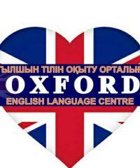 OXFORD, учебный центр в Актау, 19-й микрорайон, БЦ Ерхан