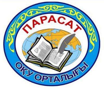 ПАРАСАТ, учебный центр в Актау, 27-й микрорайон, 79 дом