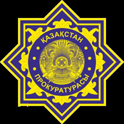 Мангистауская транспортная прокуратура