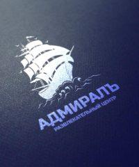 Адмиралъ Актау, развлекательный центр, ресторан  в Актау, 14-й микрорайон, 50 здание