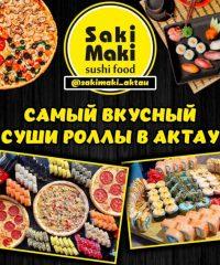 SAKI MAKI, кафе в Актау, микрорайон Толкын-1, 229 здание
