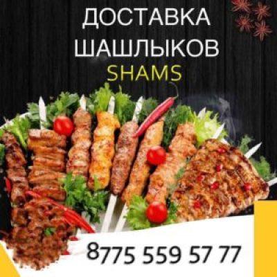 ШАМС, ресторан  в Актау, 2-й микрорайон, 70 дом
