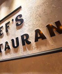 #CHEF'S, ресторан  в Актау, 12-й микрорайон, 33 дом