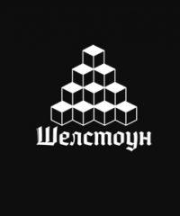 ШЕЛСТОУН, магазин строительных материалов в Актау, 17-й микрорайон, 7 дом