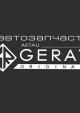 SAFIYA MOTORS, магазин автозапчастей в Актау