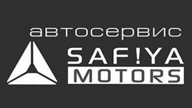 SAFIYA MOTORS, автосервис в Актау