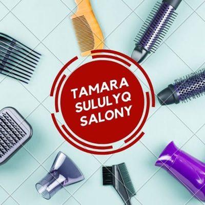 TAMARA, салон красоты, парикмахерская в Актау, 27-й микрорайон, 40 дом