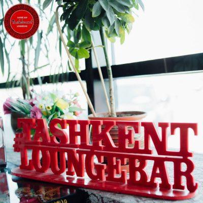 TASHKENT, бар в Актау, 28-й микрорайон, ТД «METROPOLIS»