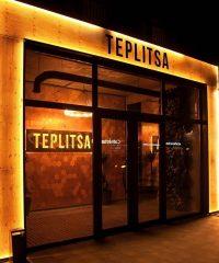 GastroBar TEPLITSA, ресторан, бар в Актау, 7А микрорайон, ЖК Три Короны