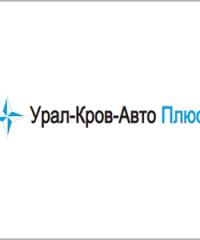Урал-Кров-Авто Плюс, автосалон, автосервис в Актау