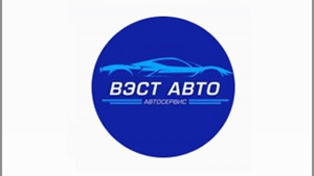 ВЭСТ-АВТО, магазин автозапчастей, автосервис в Актау