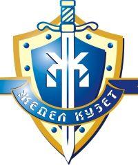 ЖЕДЕЛ КУЗЕТ, охранное агентство в Актау, 28-й микрорайон, 72 здание